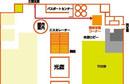 マイキーID設定支援会場案内図